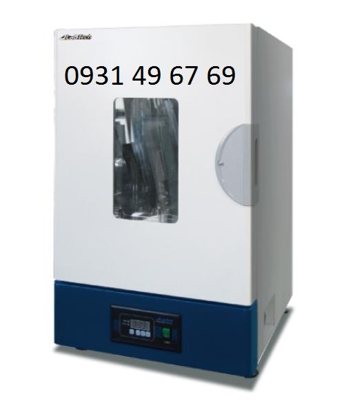 Tủ sấy 56 lít Hàn Quốc LDO-060E