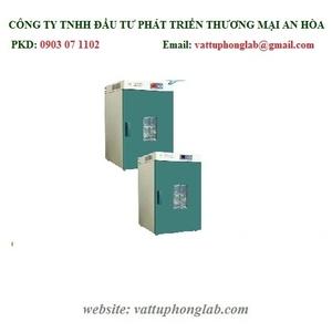 TỦ SẤY FENGLING MODEL:DHG -9240 B