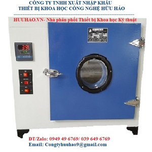 Tủ sấy hiện số 70 lít Model: 101-1A