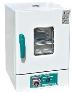 Tủ sấy ổn định nhiệt 65 lít Faithful WHL-65B