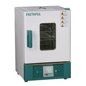 Tủ Sấy/Tủ Ấm (2 Trong 1) 30L Faithful GP-30BE