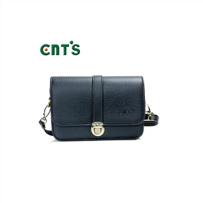 Túi đeo chéo nữ CNT TĐX57 khóa gài sang trọng-ĐEN