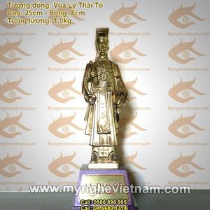 Tượng đồng Vua Lý Thái Tổ, Tượng Lý Công Uẩn