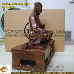 Tượng Khổng Minh ngồi bắt quyết 40cm,Tượng Gia Cát Lượng