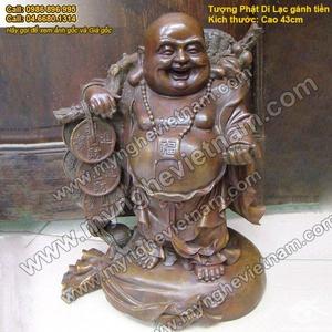 Tượng Phật Di Lạc gánh vàng Cao 42cm giả cổ