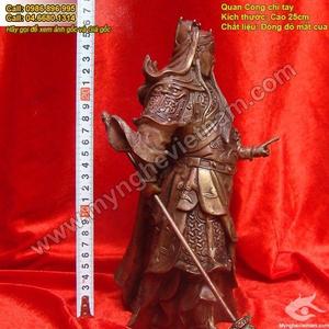 Tượng Quan Công Quan Vũ, Tượng Quan Vân Trường cao 40cm