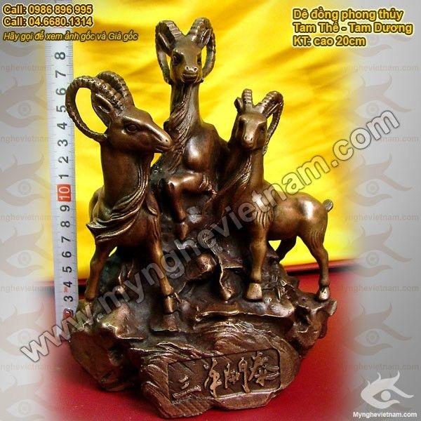 Tượng tam dương khai thái, tượng 3 dê đồng phong thủy