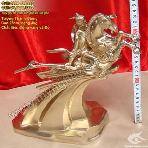 Tượng Thánh Gióng bằng đồng, quà tặng mỹ nghệ cao cấp