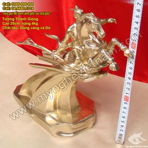 Tượng Thánh Gióng bằng đồng vàng nguyên chất