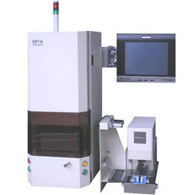 Máy kiểm soát quy trình lưu hóa cao su ( Blow-Point Analyzer)