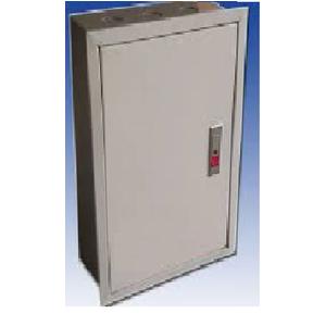 Vỏ tủ điện âm tường 50x70x20