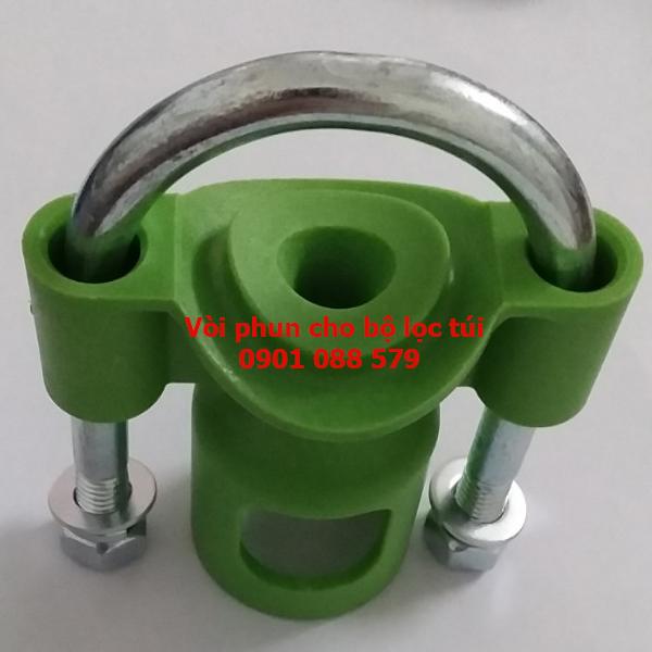 Vòi phun cho bộ lọc túi DQP-40  Specific spray nozzle for bag filter