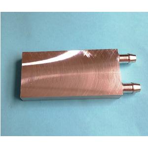 Water block - Tản nhiệt nước 4x8 cm chất liệu nhôm