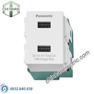 Hạt ổ cắm USB đôi - WEF11721W8 - WIDE/PANASONIC