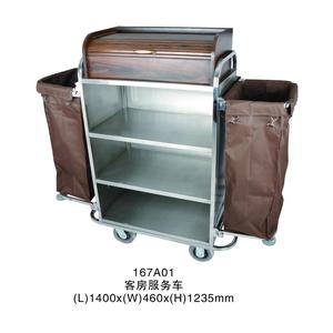 Xe đẩy đồ giặt 167A01