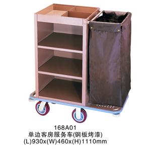 Xe đẩy đồ giặt 168A01