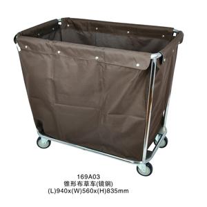 Xe đẩy đồ giặt 168A03