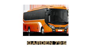 Xe ghế ngồi - Garden 79S