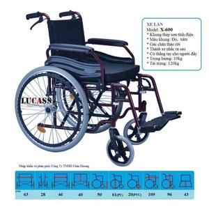 Xe lăn Lucass X-600