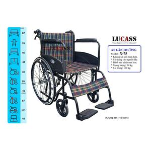 Xe lăn Lucass X-75