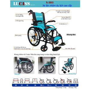 Xe lăn nhôm du lịch Lucass X-303