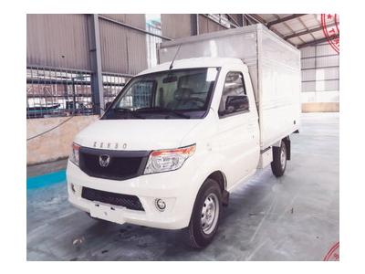 Xe tải 900 Kg thùng kín KENBO Euro 4