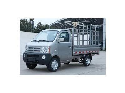 Xe tải Dongben thùng mui bạt, giá tốt, giao xe ngay euro 4