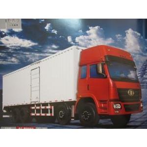 Xe tải thùng 4 chân FAW công suất 310 PS