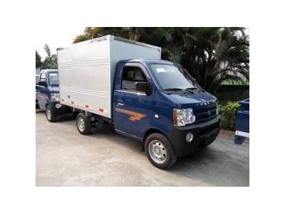 Xe tải thùng kín Dongben, giá tốt, giao xe ngay euro 4