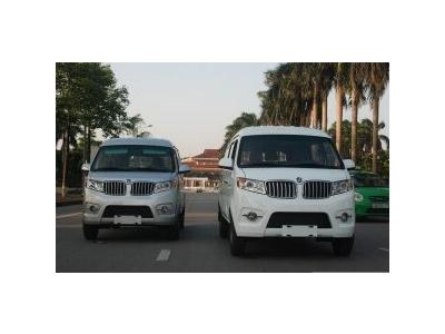 Xe tải Van Dongben X30, giá tốt, giao xe ngay euro 4