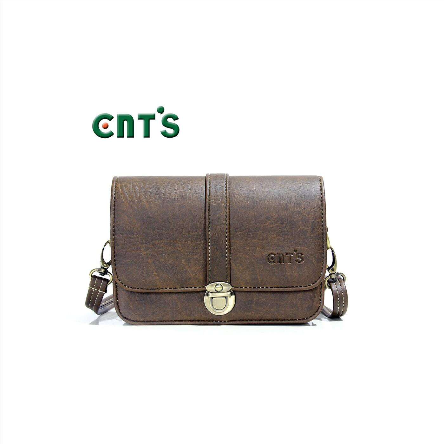 Túi đeo chéo nữ CNT TĐX57 khóa gài sang trọng-NÂU