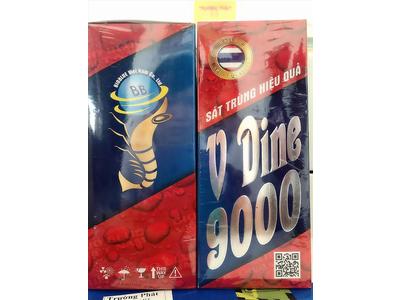 VDINE 9000