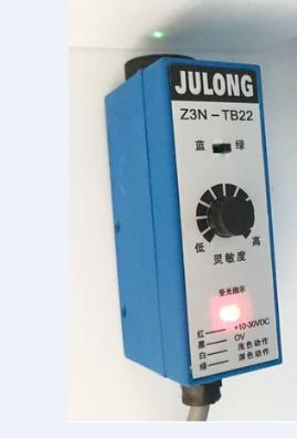 Cảm Biến Màu Julong - Model Z3N-TB22