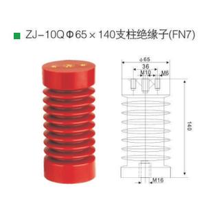 Sứ trung thế 10KV - ZJ-10Q