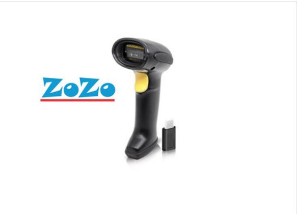 Máy đọc mã vạch không dây 2D ZoZo Z4550